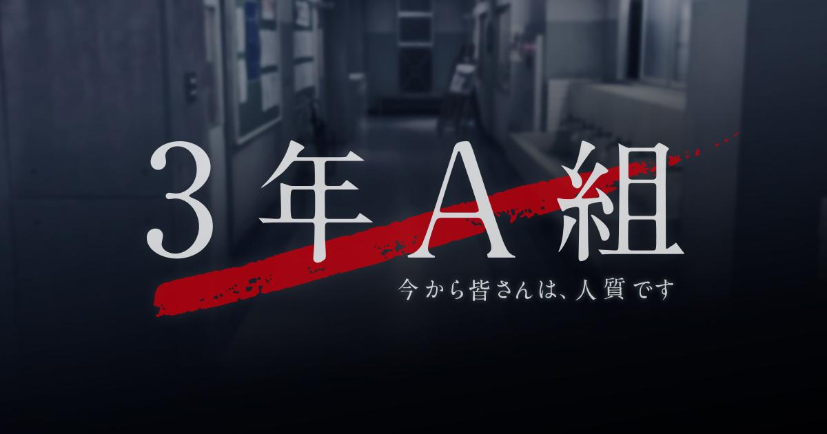 ドラマ「ニッポンノワール-刑事Yの反乱-」の1話から最終回までを考察!あらすじ・ネタバレを徹底公開!